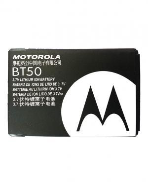 BT50 W220 W375 BATTERIA