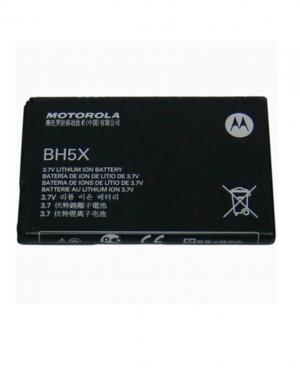 MB810 BH5X BATTERIA